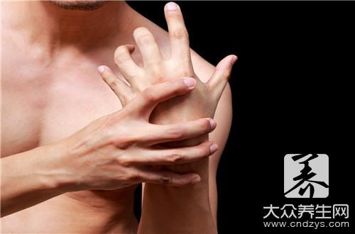 12种急救包扎方法